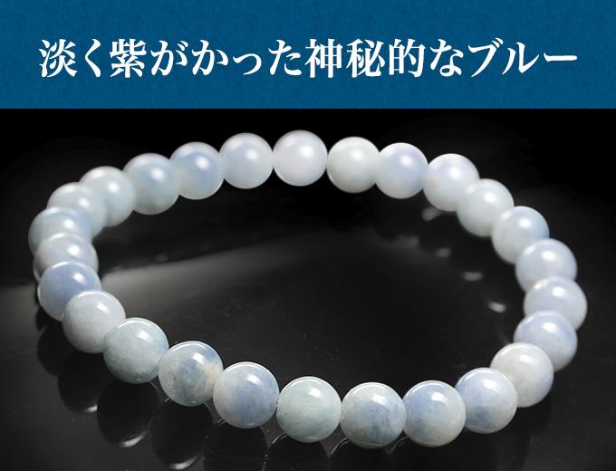 【特選品】素通しブレス(糸魚川翡翠)