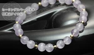 【一点もの】【特選品】アレグリアブレス(マリアライトキャッツアイ)6mm